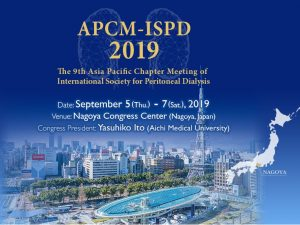 APCM-ISPD Nagoya – Sept. 2019: Registration and program